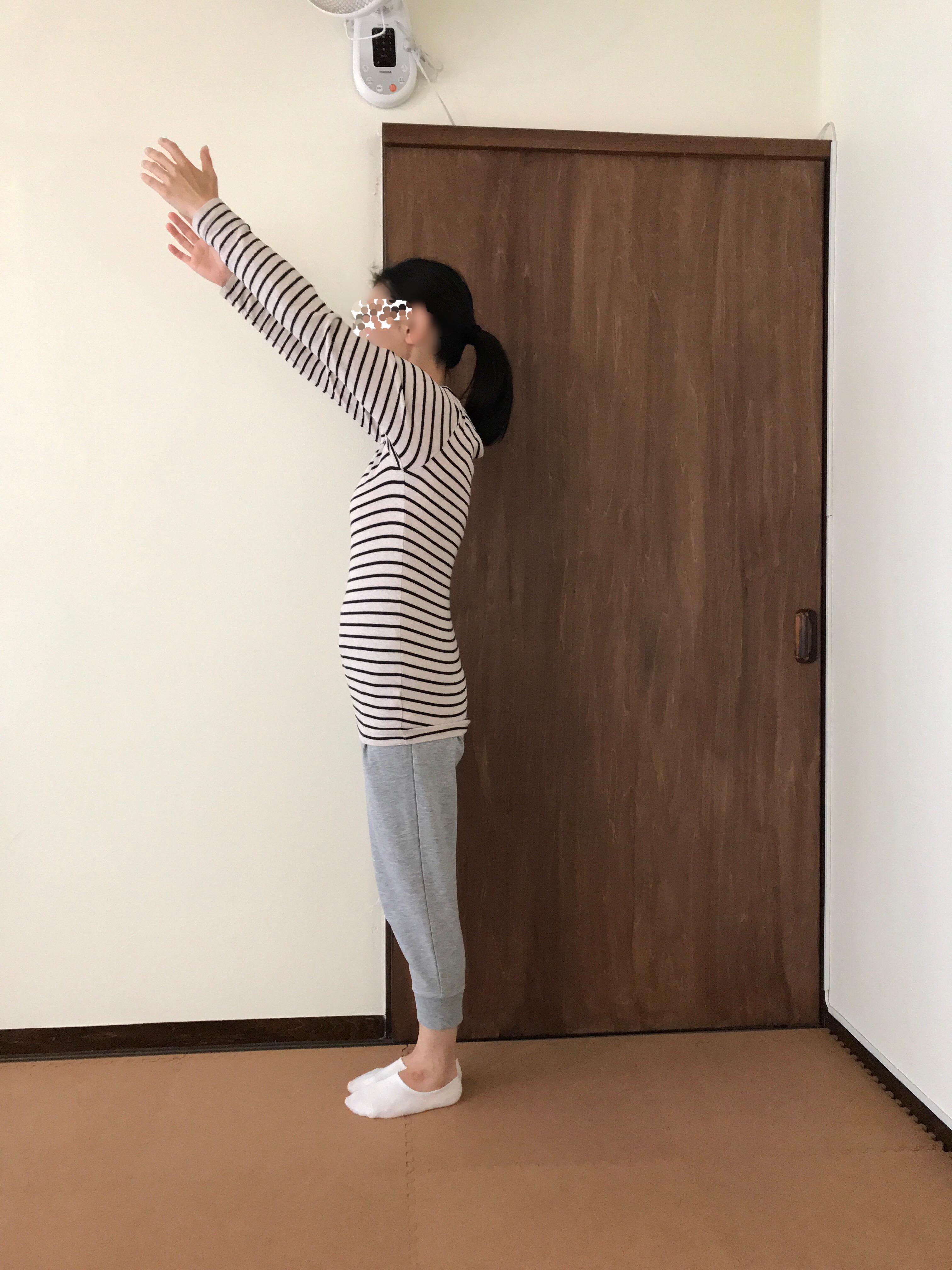【体は変わる】札幌で肩こりにおすすめのヨガ