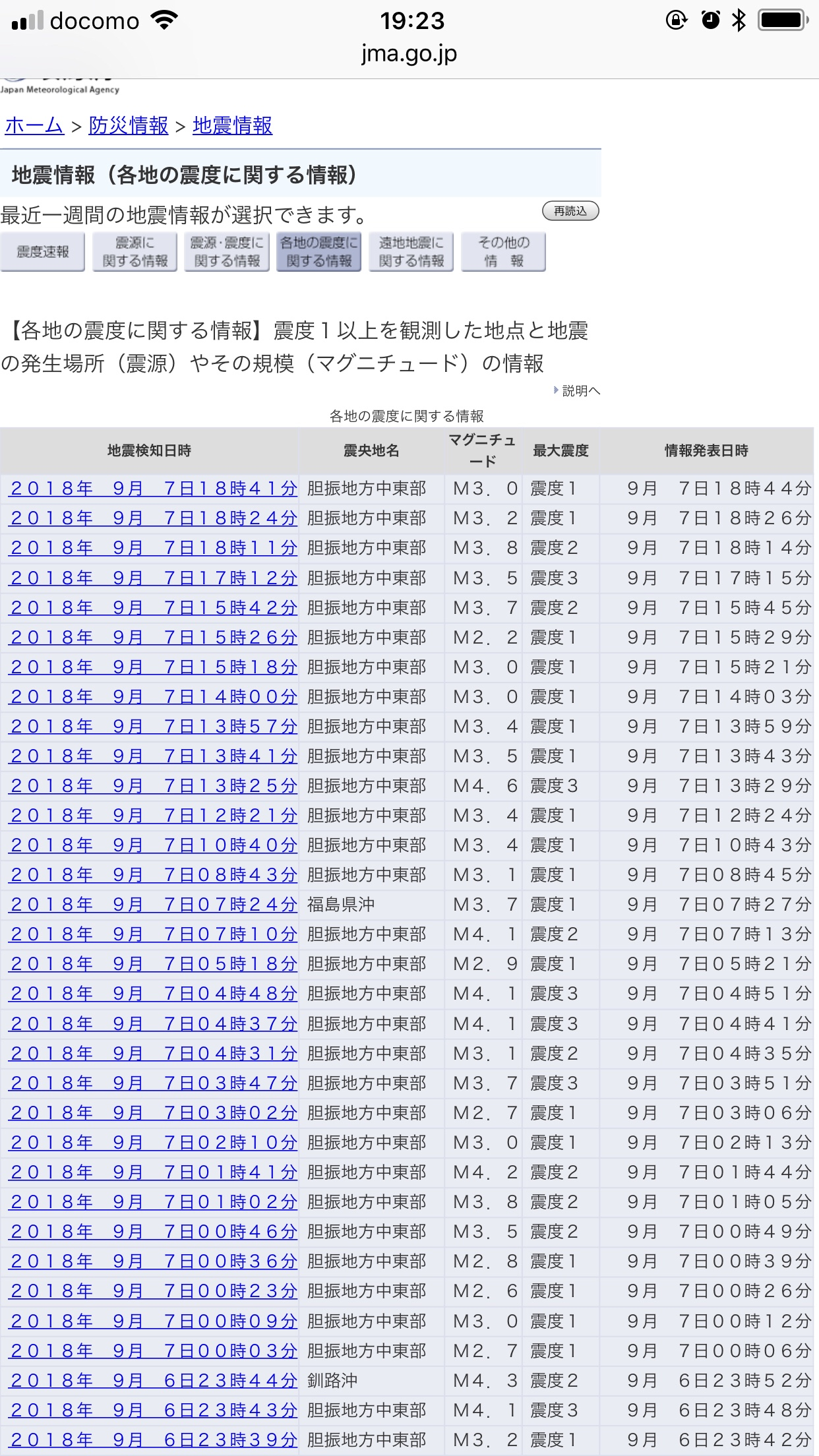 【札幌円山ヨガスタジオアウラ】週末のレッスンについて