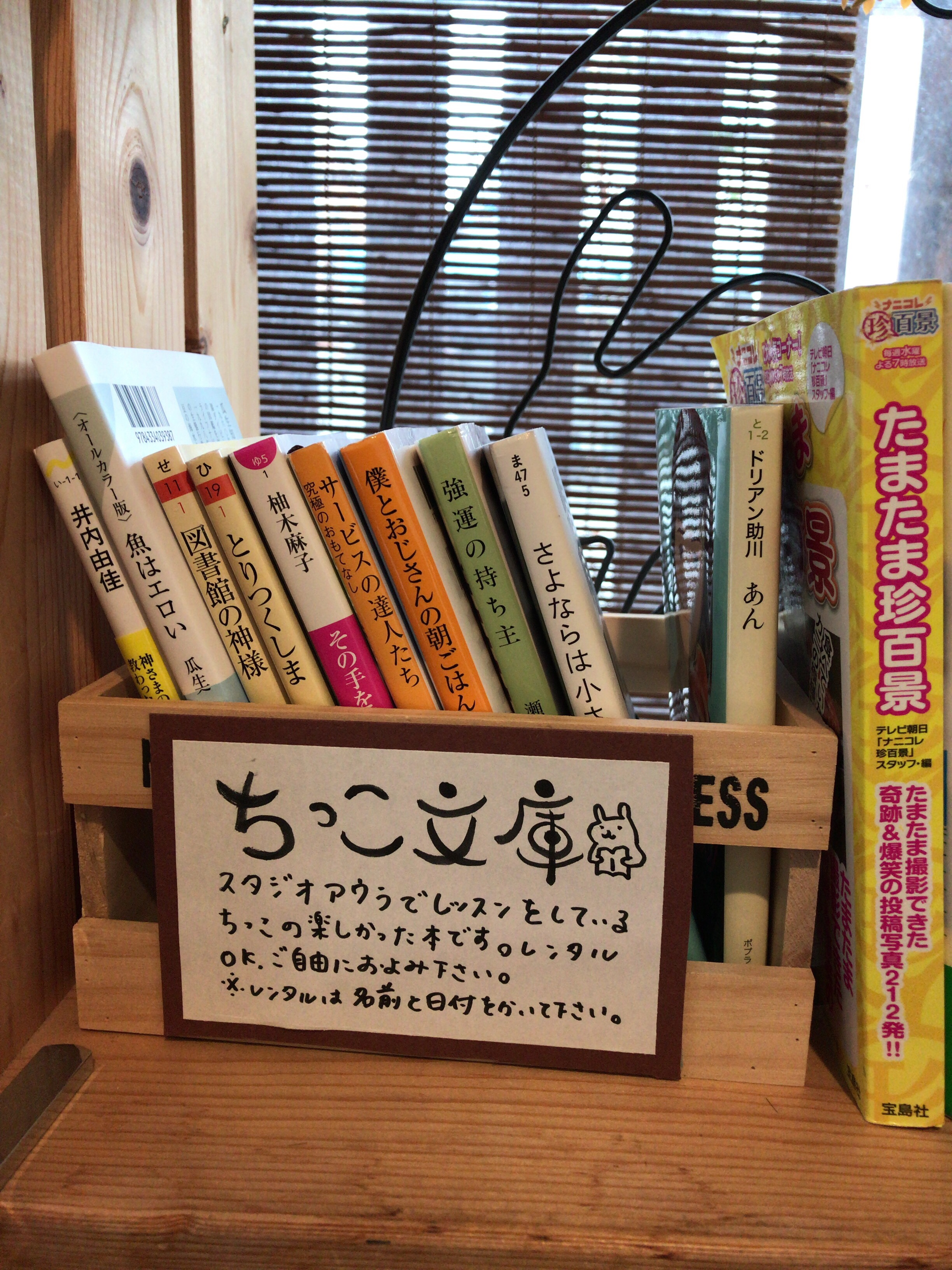 【本】ちっこ文庫