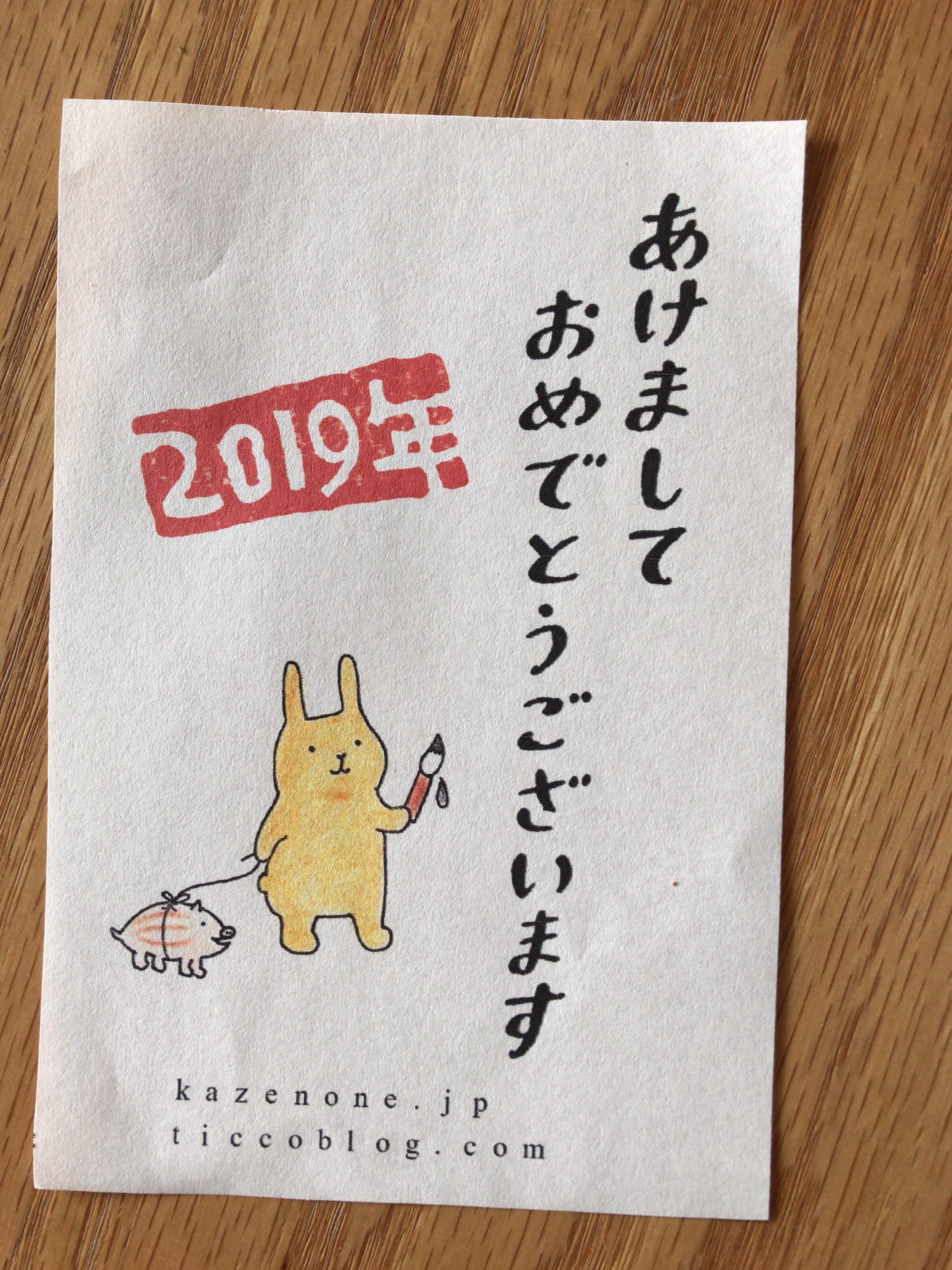 【ヨガ】ねじりのポーズのコツ