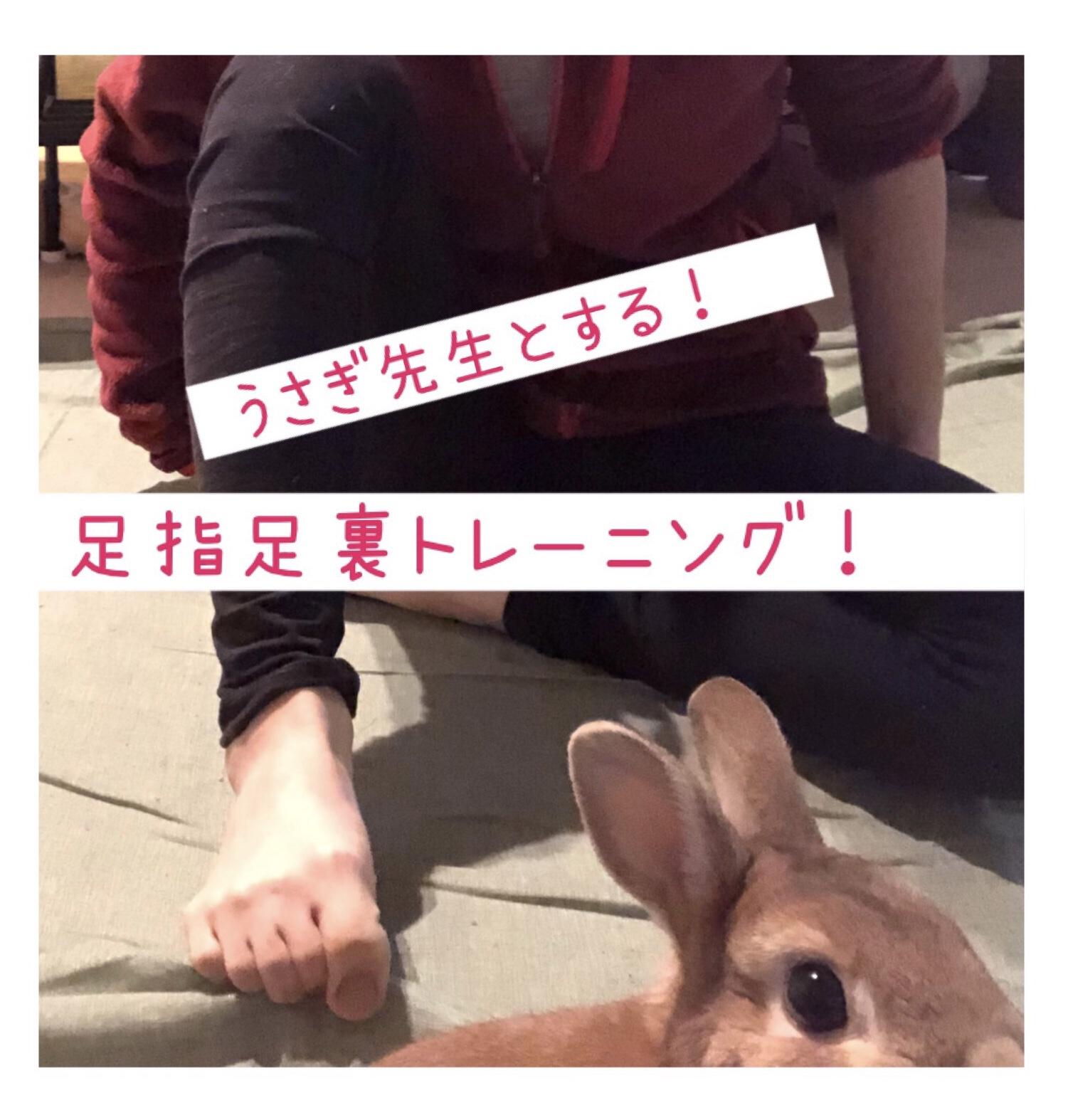【トレーニング】みんなやるべし足トレーニングシリーズ♡指編