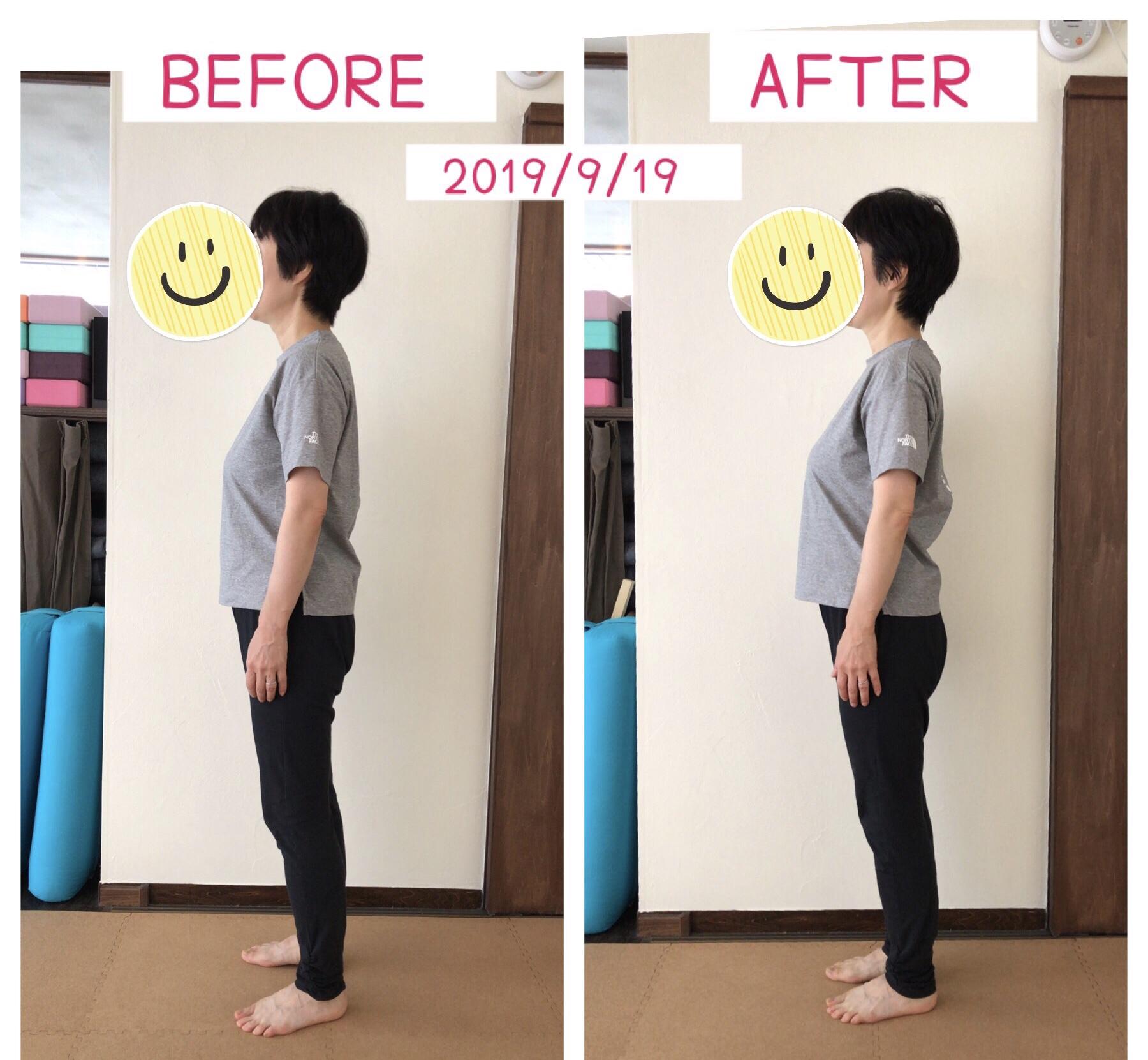 【骨格美人のパーソナルトレーニング】体をチェックする祝日♡