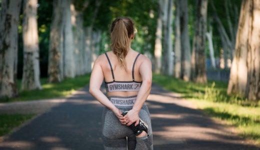 あなたの運動は有酸素?無酸素?