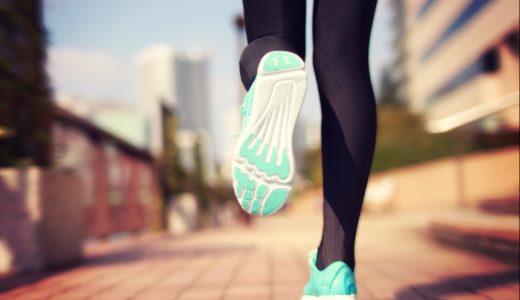 燃え続ける体に有酸素トレーニング